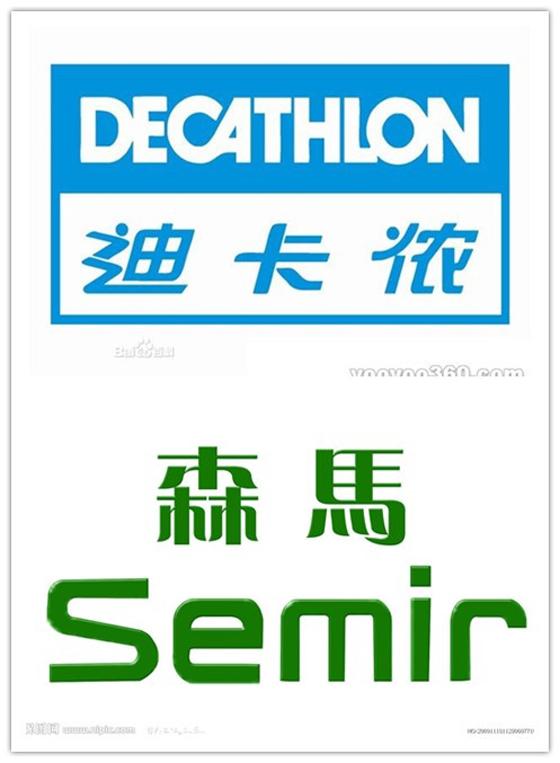 logo 标识 标志 设计 图标 560_763 竖版 竖屏