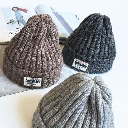 保暖时尚韩版混色针织帽